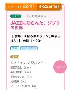 20140621_011946_2.jpeg